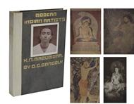 Picture of KHSITINDRANATH MAZUMDAR (1891 - 1975)