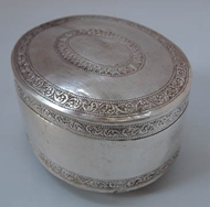 Picture of A south Indian Silver Oval Box