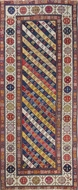 Picture of A Talish Long Rug