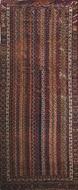 Picture of A Kurdish Kelleh Long Rug