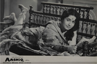 Picture of AASHIQ (1962)