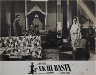 Picture of EK-HI-RASTA (1956)