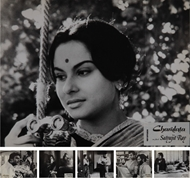 Picture of CHARULATA (1964)
