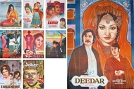Picture of PAKISTANI FILM POSTERS
