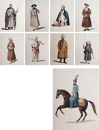 Picture of COSTUMES OF AFGHANISTAN